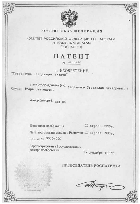 Удаление родинок лазером в Москве отзывы цены  Клиника